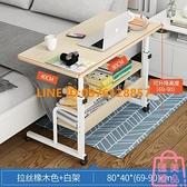 床邊桌可移動簡約書桌簡易升降宿舍懶人電腦桌【匯美優品】