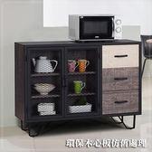 【水晶晶家具】馬汀4 尺環保木心板仿舊餐櫃 JF8403-2