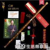 鳴聲樂器精制專業演奏苦竹笛子初學成人零基礎F調兒童高檔橫笛G調 NMS生活樂事館