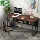 電腦台式桌簡約學生寫字書桌辦公宿舍簡易學習臥室小桌子床上家用 ATF 夏季新品