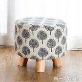 億家達換鞋凳現代簡約小矮凳實木圓凳創意門口穿鞋凳子布藝沙發凳【帝一3C旗艦】IGO