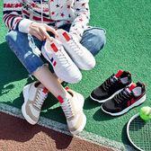 運動鞋 跑步鞋的運動女韓版百搭厚底休閒學生小白鞋「Chic七色堇」