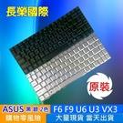 ASUS 全新 繁體中文 鍵盤 F6 F9 U6 U6E U6S U6SG U6VE U6VC VX3 U3 U3S U3SG U6EP F6A