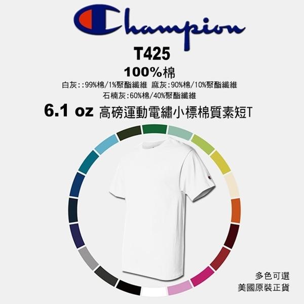 現貨秒發 CHAMPION 素T T425 美版 6.1oz 高磅 袖口刺繡 短T 白/白灰/麻灰/鐵灰 男女 (布魯克林) 425-