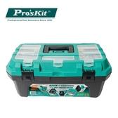 Pro sKit 寶工 SB-1918 加强型多功能雙層工具箱