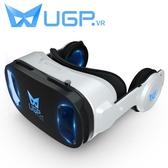 ugp一體機VR眼鏡rv虛擬現實3d手機專用4d愛奇藝眼睛頭戴式ar異4k屏游戲機華為mr蘋果手柄 MKS雙12
