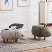 換鞋凳創意家具多功能時尚全實木簡約可愛沙發收納儲物河馬小凳子XW