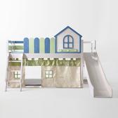 林氏木業童趣星空實木上下鋪多功能高床滑梯兒童床組(附床墊)EC2A