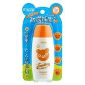 雪芙蘭防曬熊厲害-寶貝防曬乳液SPF30/80g【愛買】