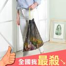 抽繩袋 塑膠袋 4入 塑料袋 手提袋 廚餘 垃圾袋 束口 一次性 收納 收口式 垃圾袋【N317】米菈生活館