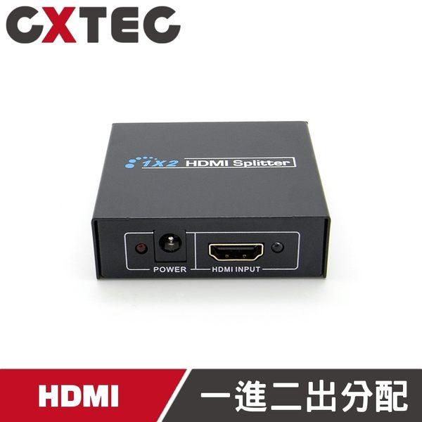 LDK 聯達科 HDMI Splitter 2口 一進二出1進2出 分配器切換器 1080P HDCP【HSP-2PB】
