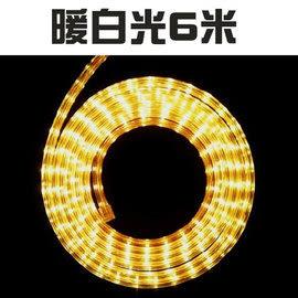 丹大戶外【台灣製造】雙排LED暖白光燈條 可調光 6米 附插頭及收納袋