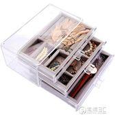 魅時尚首飾盒收納盒耳環戒指歐式公主手飾品收拾收納盒透明壓克力   電購3C