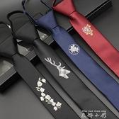 5CM韓版窄領帶男士結婚拉鏈易拉得懶人領帶女生休閑黑色學院風潮 米娜小鋪