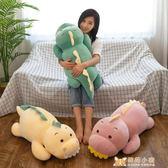 玩偶 最大款式毛絨玩具趴趴恐龍抱枕公仔毛絨玩具可愛軟體萌卡通 枕頭兒童女生日禮物 DF免運