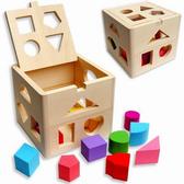 寶寶兒童 益智玩具 十三孔智力盒形狀配對積木0-3歲形狀 1-2歲 亞斯藍