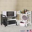微波爐架 不銹鋼廚房微波爐烤箱架電飯煲冰箱冰櫃收納置物架子多層落地桌面 LX coco