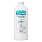 【日本花王】Curel泡沫洗手乳 補充瓶...