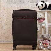 交換禮物-行李箱布箱 牛津布 防水萬向輪拉桿箱男旅行箱20寸24寸帆布軟商務
