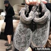 皮毛一體雪地靴 女2019新款短筒棉靴面包鞋皮質棉鞋短靴冬加絨 BT14397【大尺碼女王】