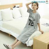 韓版睡裙女夏純棉短袖寬鬆孕婦長款睡衣