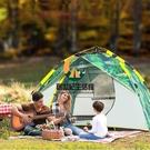 全自動帳篷戶外野營雙人免搭建3-4人野外露營情侶帳篷套裝【創世紀生活館】