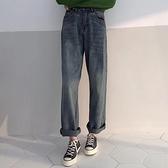 秋季褲子2021新款韓版chic高腰牛仔褲女寬鬆顯瘦直筒褲寬褲長褲 米娜小鋪