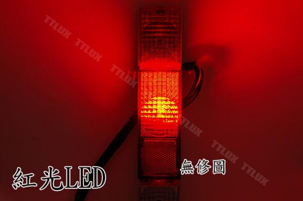 第二代 堆高機LED燈泡 【煞車燈】 推高機 (48V 燈泡 單心BA15S 雙心 電動自行車 電動機車)