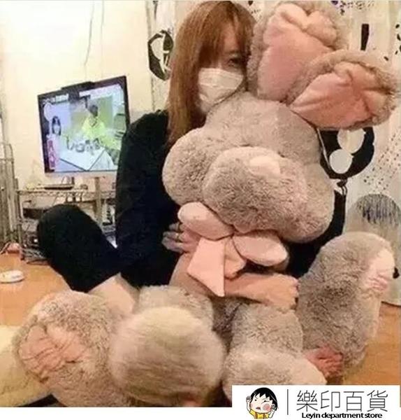美國兔邦尼兔子公仔玩偶大號毛絨玩具布娃娃可愛睡覺抱女孩萌韓國 樂印百貨