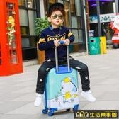 兒童拉桿箱萬向輪男女童行李箱18寸卡通小學生拖箱20寸 NMS生活樂事館