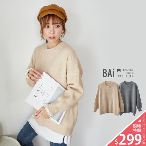 毛衣 溫暖親膚款!素色超彈性柔軟圓領上衣-BAi白媽媽【301906】