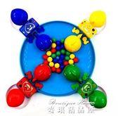 大號貪吃青蛙吃豆親子互動玩具益智桌面游戲男孩女孩禮物早教桌游  麥琪精品屋