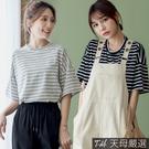 【天母嚴選】條紋落肩寬鬆棉質短袖T恤(共二色)