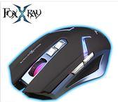 [富廉網] FOXXRAY 狐鐳 FXR-BMW-22 黑色 雙影獵狐無線雙模電競滑鼠