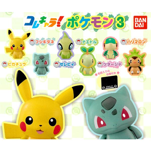 全套6款【日本正版】精靈寶可夢 Q版造型公仔 P3 扭蛋 轉蛋 Q版模型 公仔 神奇寶貝 妙蛙種子 454755