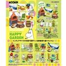 盒裝8款【日本正版】嚕嚕米 快樂花園 盒玩 擺飾 慕敏 MOOMIN Re-Ment - 203393