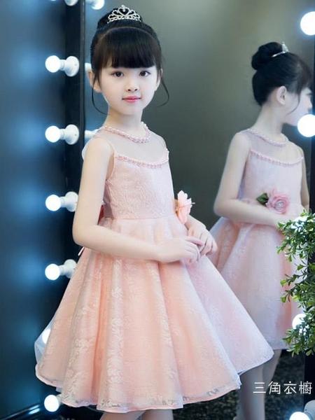 女童禮服女童洋裝夏裝2020新品兒童薄款裙子蓬蓬紗夏季裝禮服超洋氣公主裙