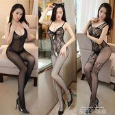 緊身褲網眼連身襪緊身大碼女連體襪她秘 依凡卡時尚