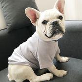 純色狗狗T恤韓版純棉寵物服裝泰迪法牛衣服狗狗衛衣
