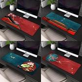 滑鼠墊超大號古典中國風男女生辦公室游戲中式加厚防水電腦桌墊 【Ifashion·全店免運】