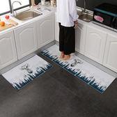 北歐廚房地墊防滑防水防油家用浴室吸水腳墊子ins地毯門口進門墊WY
