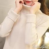 高領毛衣打底衫女秋冬2020年新款洋氣寬鬆內搭女士針織衫加厚外穿 范思蓮恩