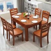 折疊餐桌 實木餐桌現代簡約吃飯桌子圓桌可伸縮折疊餐桌家用小戶型 小宅女mks