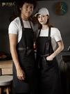 圍裙韓版時尚定制LOGO餐廳廚房咖啡成人防油火鍋男女工作圍裙 快速出貨