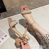 粗跟涼鞋女2019新款夏季百搭時尚羅馬一字扣帶仙女chic晚晚高跟鞋『韓女王』