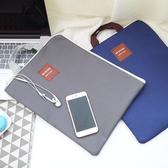 收納帶 筆電包 手拎 手提袋 簡約 多用途 休閒  筆電 書包 資料夾 A4文件收納手提包【P575】慢思行