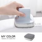 菜瓜布 百潔布 海棉刷 清潔刷 手柄鍋刷 可替換 海綿擦 地板刷 壁掛式海綿清潔刷【Q279】MY COLOR