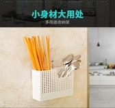 筷子籠 簡約筷子盒帶蓋瀝水勺子筷子筒廚房餐具收納盒家用防塵長方形筷籠-【快速出貨】