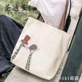 帆布包 韓版女單肩包手提包女包簡約森女系學生帆布袋 nm9391【VIKI菈菈】