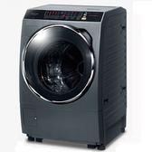 【Panasonic 國際牌】 14公斤變頻洗脫烘 斜取式滾筒洗衣機 NA-V158DDH-G
